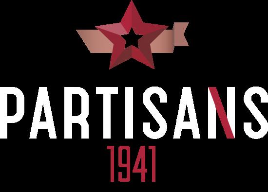 partisans_logowhite_eng
